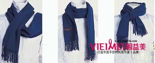围巾的系法图解
