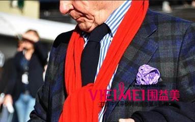 男生斜纹围巾织法图解
